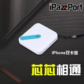 iPazzPort 蓝牙苹果皮双卡双待副卡ipod touch iPhone6plus扩展卡