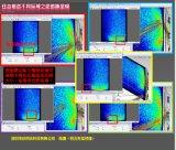 法國光學模擬軟件 optisworks