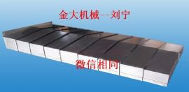 台湾丽驰DM1000立式加工中心导轨钢板护罩