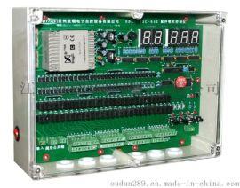 欧顿环保ODMC-8CS在线型脉冲控制仪
