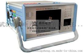 DEWJB-3SI 三相微机继电保护测试仪