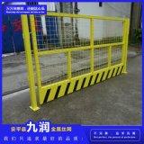 荐 安全警示基坑护栏 工地临边防护安全网 建筑基坑护栏网