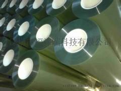 机保护贴使用AB双面胶|硅胶层