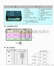 现货供应:`KUANG SHIN`蜂鸣器 EA-3