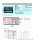 現貨供應:`KUANG SHIN`蜂鳴器 EA-3
