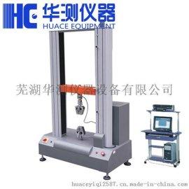 安徽华测拉力试验机专业打造电子双柱拉力机