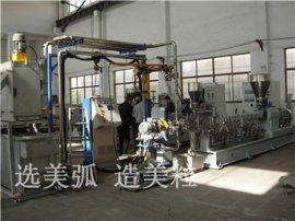 进口水中切粒生产线,TPEE热塑性弹性体塑料双螺杆挤出抽粒造粒机