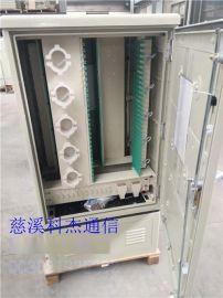 SMC三网合一光缆交接箱576芯光缆交接箱免跳接光缆交接箱