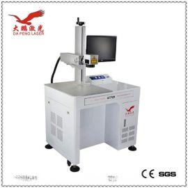 生活日用品条码二维码激光打标机镭射机生产日期自动化激光打码机