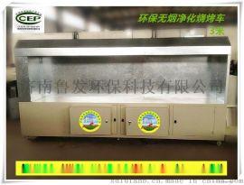 厂家直销无烟环保净化烧烤炉油烟净化烧烤车商用无烟烧烤炉3米