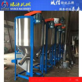 南京混料罐 诺源机械直销 塑料颗粒加热烘干搅拌机