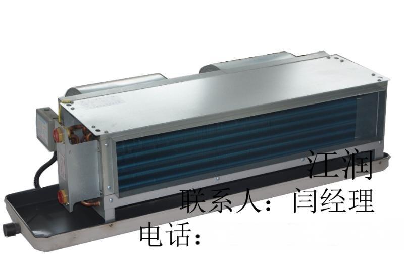 山东江润供应**FP-系列风机盘管、卧式暗装风机盘管