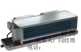 山东**润供应**FP-系列风机盘管、卧式暗装风机盘管