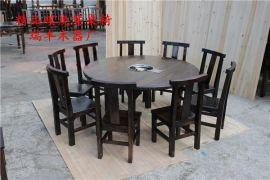 碳烧家具火烧木桌椅板凳仿古中国风餐桌椅田园炭烧木实木餐台凳