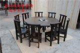 碳燒家具火燒木桌椅板凳仿古中國風餐桌椅田園炭燒木實木餐臺凳
