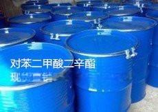 潍坊高密对苯二甲酸二辛酯越来越受追捧