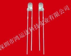 深圳厂家生产红外发射管940红外高灵敏度发射管3MM有边红外发射管