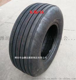 农机具轮胎9.5L-14 收割机轮胎 拖车轮胎9.5-14 I-1导向花纹