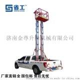 車載鋁合金升降機,液壓升降機,鋁合金升降機