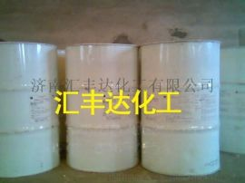 邻氯硝基苯 邻氯硝基苯价格 88-73-3