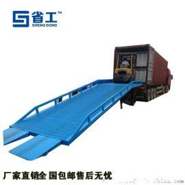 机械登车桥,液压登车桥,集装箱登车桥