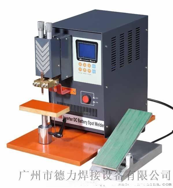 厂家直销 DPM-10K直流逆变电池点焊机