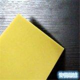 許昌納誠廠家定製環氧玻纖板玻璃纖維板定製3640環氧樹脂板環氧板0.5/1/2mm