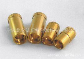 五金铜件,导向铜套,自动车床加工铜件