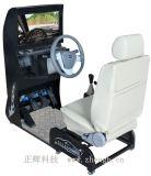 汽車虛擬駕駛訓練機