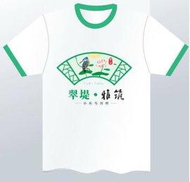 广州天河区广告衫,圆领广告衫,广告衫订制