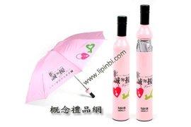 酒瓶广告伞(LS-YSJP011)