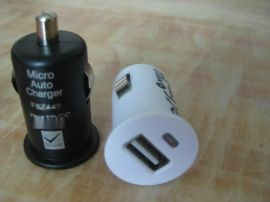 ASA210迷你USB车载充电器,MINI车充 CEFCC认证12-24V均可提供保护供电