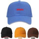 定做纯色韩版男女鸭舌帽棒球帽工作帽广告帽空白可加企业店标LOGO