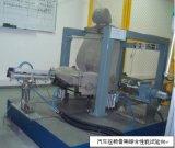 厂价直销 汽车座椅骨架耐久试验台 客车骨架测试台