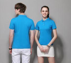 纯色POLO衫2018夏季新款工装短袖T恤印制刺绣logo男女工服保罗衫