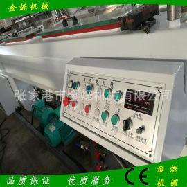真空定型水箱冷却水箱 真空定径箱 PE管材真空箱 PVC管材真空箱
