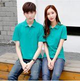 男式Polo衫學生聚會服工作文化衫印字情侶裝純棉短袖t恤定製logo
