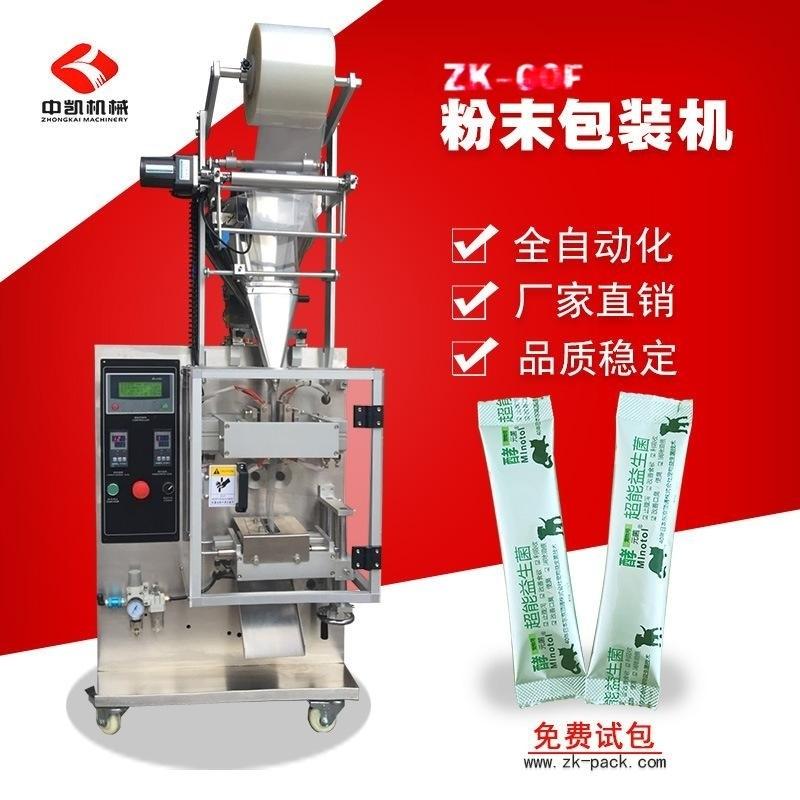 【厂家促销】茶叶粉末,中药粉分装一体机,背封包装机,工厂现货