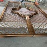 鐵藝工業風創意鏤空酒吧ktv裝飾玄關現代簡約餐廳屏風隔斷不鏽鋼