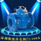 100X遥控浮球阀浮球流量控制阀水利控制阀浮球阀DN 50 65 80 100