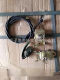 陕汽德龙M3000老式原装驾驶室面罩锁总成 德龙老款M3000面罩锁