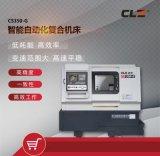 浙江旨恒CS350-G数控车床车铣复合机床 一拖三动力头加电主轴