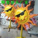 玻璃鋼雕塑 卡通太陽花植物雕塑定製廠家 景觀雕塑