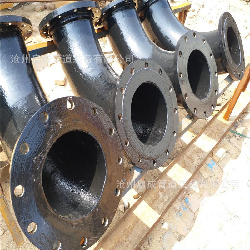 订做异型焊接三通 16Mn耐磨焊接三通 三盘焊接法兰三通