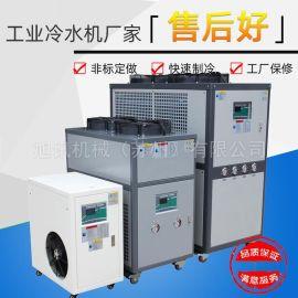 江陰冷水機組現貨10P風冷冷水機工業食品制冷機冰水機組