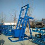 潞城市碳钢单斗提升机链条式颗粒料单斗提升机倾斜式单斗上料机