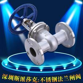 雙目鋼法蘭不銹鋼304316l高溫蒸汽閘閥化工Z41W-16PDN50 65 80100