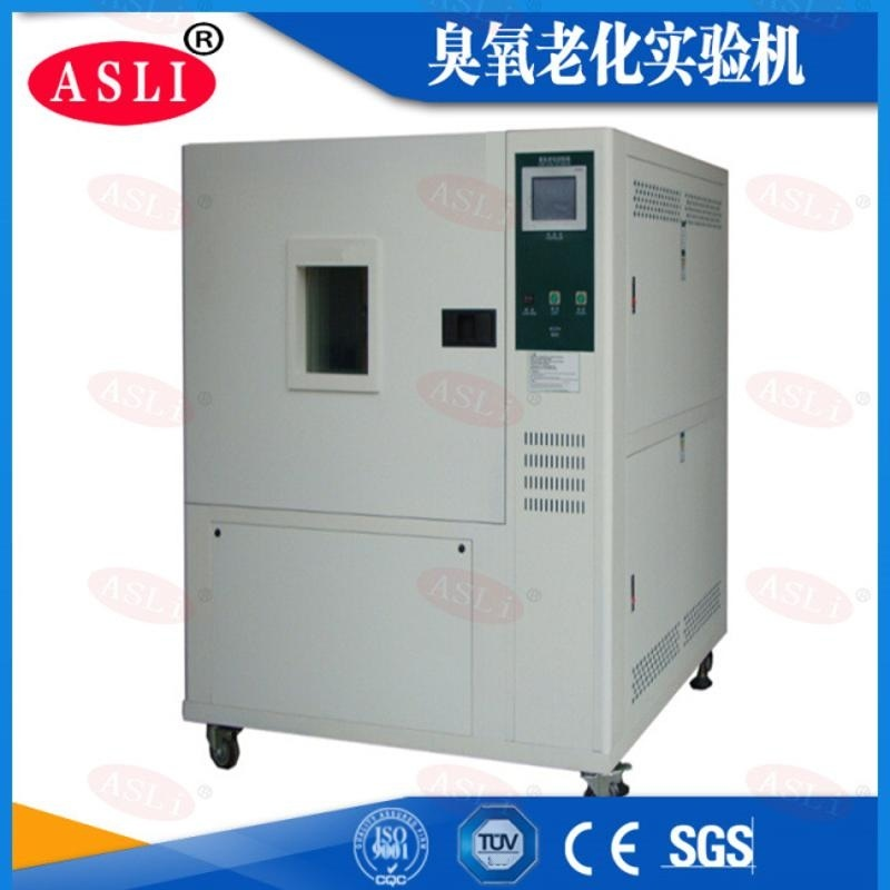 山西臭氧老化試驗箱 定製型臭氧老化試驗箱廠家