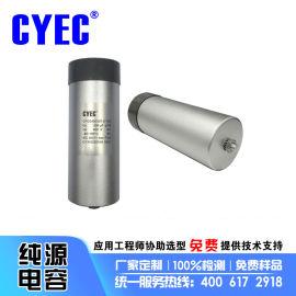 变频器 电阻焊机电容器CFC 330uF/400V