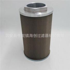 定制 法兰式 内外螺纹式滤芯 精密机械润滑系统吸油过滤器滤芯